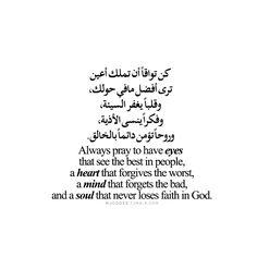 Allahuma Ameen ya Rab