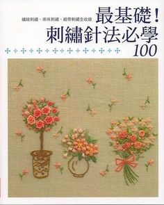 Master collection Yukiko Ogura 02 100 Embroidery by MeMeCraftwork