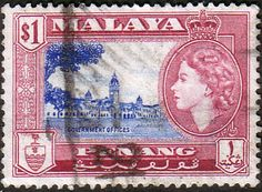 Malay State of Penang 1957 SG 52 Queen Elizabeth and Government Building Fine Used SG 52 Scott 53 Other Commonwealth stamps here