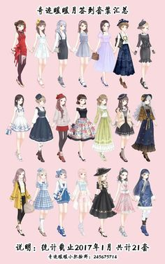 All different outfits