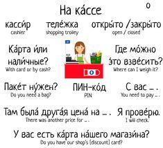 English Idioms, English Phrases, Learn English Words, English Writing, English Study, English Vocabulary, English Grammar, Teaching English, Russian Language Learning