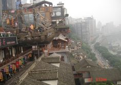Three dimensional maps seem fancy, but haven't been used much since two dimensional maps can fulfill most of our needs. However, there is a city where you would celebrate the invention of maps. This is Chongqing, a… China Image, Chongqing, China Travel, Train Tracks, Travel Bugs, Roller Coaster, Three Dimensional, Perfect Place, Times Square