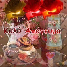 Rose Flower Arrangements, Zendaya Style, Beautiful Pink Roses, Greek Quotes, Happy Birthday, Painting, Art, Night, Beauty