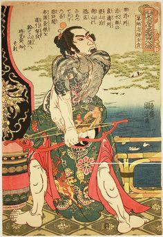 Utagawa Kuniyoshi: Zhu Gui, the Dry-land Crocodile (Kanchikotsuritsu Shuki), from the series One Hundred and Eight Heroes of the Popular Shuihuzhuan (Tsûzoku Suikoden gôketsu hyakuhachinin no hitori) - Museum of Fine Arts Tattoo Samurai, Samurai Art, Yakuza Tattoo, Samurai Warrior, Samourai Tattoo, Suikoden, Japanese Mythology, Japanese Warrior, Traditional Japanese Tattoos