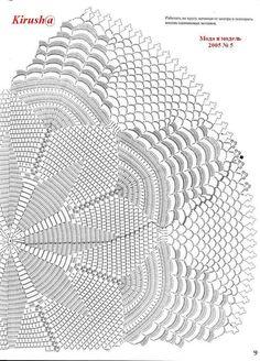 "Photo from album ""Дуплет on - Her Crochet Crochet Doily Diagram, Filet Crochet Charts, Crochet Doily Patterns, Crochet Mandala, Crochet Motif, Crochet Books, Crochet Home, Thread Crochet, Crochet Circles"