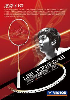 Victor Brave Sword LYD (Lee Yong Dae's equipment) Badminton Shop, Badminton Racket, Power Training, Sword, Brave, Kit, Swords