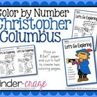 Teach about Christopher Columbus while working on color words with this cute color by number Christopher Columbus page. A quick, cute, fun way to r...