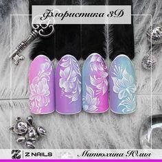 Fancy Nails, Bling Nails, Cute Nails, Pretty Nails, Swirl Nail Art, 3d Nail Art, Nail Art Hacks, Monogram Nails, Nailart