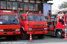 Nissan Diesel Truck, Nissan Trucks, Diesel Trucks, Tow Truck, Fire Trucks, Nissan Infiniti, Emergency Vehicles, Fire Engine, Commercial Vehicle