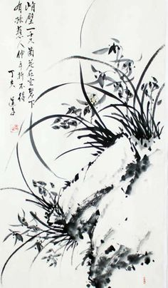 """Orchid on a High Cliff"" - Michiko Mathews, Sumi-e Society of America, 2010 Exhibition chinese art wAtercolor"