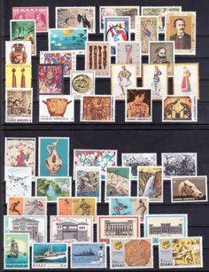 48 ελληνικά ασφράγιστα γραμματόσημα σε άριστη κατάσταση. Στέλνονται πανελλαδικά με ιχνηλατήσιμη επιστολή (1 ευρώ). Stamps, Photo Wall, Greek, Frame, Seals, Picture Frame, Photograph, Postage Stamps, Frames