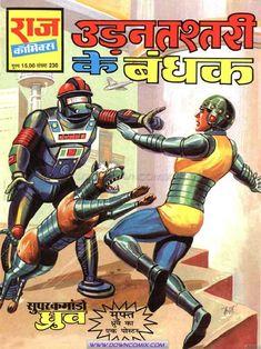 Super Commando Dhruv, Udan Tashtari Ke Bandhak