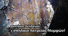 Εν Αθήναις Portal - Αθήνα
