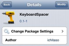 KeyboardSpacer – iOSデバイスのスペースキー長押しでスペースを連続入力!