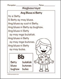 Filipino worksheets for Grade 1 Archives - Samut-samot Grade 1 Reading Worksheets, First Grade Reading Comprehension, Reading Comprehension Worksheets, Reading Passages, Kindergarten Writing, Kindergarten Worksheets, Writing Activities, Preschool Activities, Grade 1 Lesson Plan