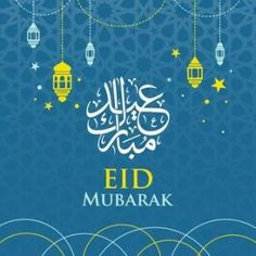 We have collected the best HD images to wish your friends on this Eid al-Adha (Bakrid) You can save them, use them as your WhatsApp Status or DP picture,. Eid Mubarak Shayari Hindi, Eid Mubarak Hd Images, Eid Mubarak 2018, Eid Mubarak Messages, Eid Mubarak Wishes, Adha Mubarak, Eid Mubarak Greetings, Happy Eid Mubarak, Eid Al Adha
