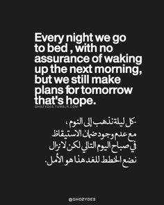 هذا هو الأمل ! #Ghozydes #arabic_quotes #اقتباسات_أدبية #اقتباسات_مترجمة