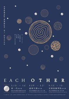 """""""Each Other"""" Department of Industrial and Commercial Design, Yadong Institute of Technology - Graphic Design / Typography - Dm Poster, Poster Design, Poster Layout, Graphic Design Posters, Graphic Design Inspiration, Poster Prints, Graphisches Design, Book Design, Layout Design"""
