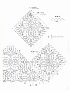 Transcendent Crochet a Solid Granny Square Ideas. Inconceivable Crochet a Solid Granny Square Ideas. Beau Crochet, Crochet Wool, Crochet Blocks, Crochet Squares, Granny Squares, Crochet Motif Patterns, Crochet Diagram, Crochet Chart, Filet Crochet