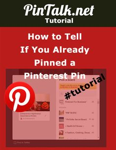 How to Tell If You Already Pinned a Pinterest Pin. Have you ever been pinning merrily along on your Pinterest account and wondered if you have saved a pin before? Most Pinterest pins are actually re-pins. There are many benefits to saving a pin to multiple boards. Pinning to a pin to more than one board is part of my social media strategy.