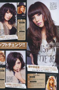 Photos : Hair Color For Dark Hair - http://haircolorideasforyou.com/hair-color-for-dark-hair