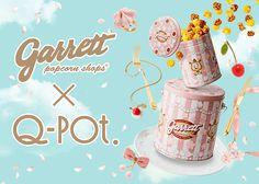 ギャレット ポップコーン×Q-pot.コラボ缶を限定発売、サクラのメレンゲとチェリーの2段ケーキ