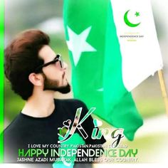 Independence Day Pictures, Pakistan Independence Day, Happy Independence Day, Boys Dpz, Girls Dpz, 14 August Dpz, Pakistan 14 August, Pakistan Images, Allu Arjun Wallpapers