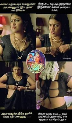 Beautiful Girl Photo, Beautiful Girl Indian, Beautiful Indian Actress, Adult Dirty Jokes, Funny Adult Memes, Indian Actress Images, Indian Girls Images, Indian Bollywood Actress, Indian Actresses