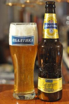 this Russian beer is the most famous kind of beer in Russia
