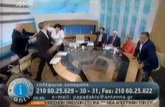 fight grece