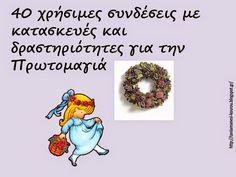 Spring Crafts, Kindergarten, Blog, Kindergartens, Blogging, Preschool, Preschools, Pre K, Kindergarten Center Management