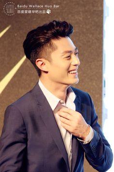 Wallace Huo 2015