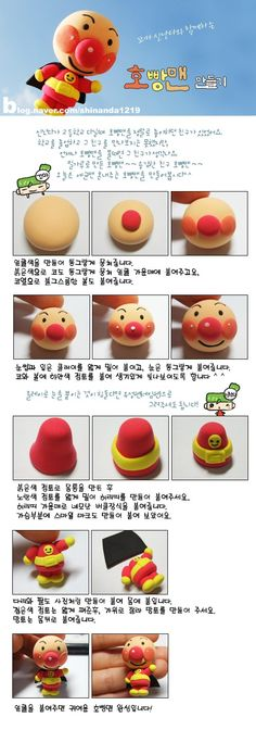Isn't this the cutest? This is an easy photo how-to! Polymer Clay Animals, Cute Polymer Clay, Polymer Clay Projects, Diy Clay, Clay Crafts, Diy And Crafts, Carousel Cake, Jumping Clay, Fondant Figures Tutorial