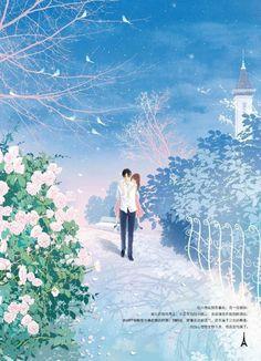 Cute Couple Art, Beautiful Couple, Harry Potter Anime, Couple Illustration, Handsome Anime, Witch Art, Avatar Couple, Animation Background, Fantasy World