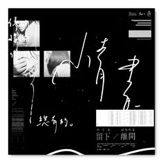 情書  Love letter on Behance