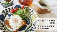 http://hokuohkurashi.com/note/67753