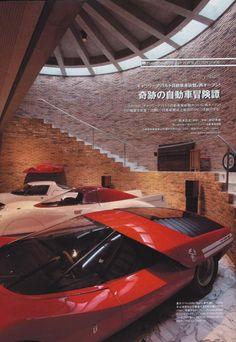 Pininfarina Fiat Abarth 2000 Scorpio concept car, ca. 1970. - Shiro Kosaka