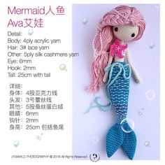 Crochet Doll Pattern Mermaid-Ava艾娃. A crochet doll di LydiawlcMW