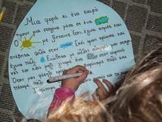 Μετά το χθεσινό μας θέμα,που ήταν η βροχή, εύλογο ήταν να ασχοληθούμε με τον κύκλο του νερού. Αρχικά διαβάσαμε το βιβλίο << φοβάμαι το ... Kindergarten, Projects To Try, Blog, School, Aqua, Kinder Garden, Kindergartens, Schools, Preschool