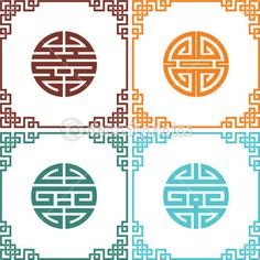 ensemble de noeuds chinois oriental de vecteur avec cadres — Illustration #8919112