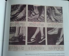 Espadrilles publicity in the 1940's