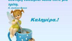 100 Σοφά Λόγια που Μιλάνε για τη Ζωή & Μπορούν να Μας Εμπνεύσουν! - eikones top Greek Quotes, Jackson, Jackson Family