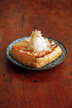 Aburaage Fried Tofu with Grated Daikon Radish 焼きおあげの大根おろしがけ