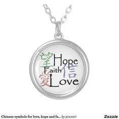Chinese symbols for love, hope and faith round pendant necklace