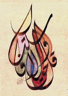 Ghani-Alani-l-esprit-du-calame.jpg