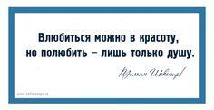 shekspir-17.jpg (700×359) My Mind, Poems, Poetry, Poem