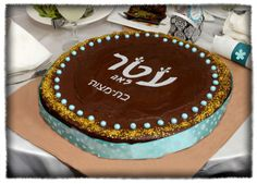 Bat Mitzvah designed cake. Attar Benmelech Bat Mitzvah