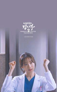 Korean Actresses, Korean Actors, Actors & Actresses, Dramas, Ahn Hyo Seop, Romantic Doctor, Lee Sung Kyung, Couple Aesthetic, Joo Hyuk