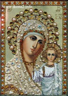 TheMauveRoom, Some beautiful ikons of Our Lady. Jesus Mother, Blessed Mother Mary, Divine Mother, Blessed Virgin Mary, Religious Icons, Religious Art, Immaculée Conception, Queen Of Heaven, Mama Mary