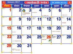 January Calendar  Word Format  January Calendar  Word
